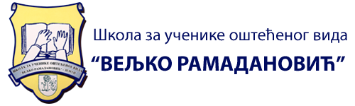 Veljko Ramdanović Logo